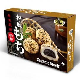 Sesame Japanese Mochi 210g